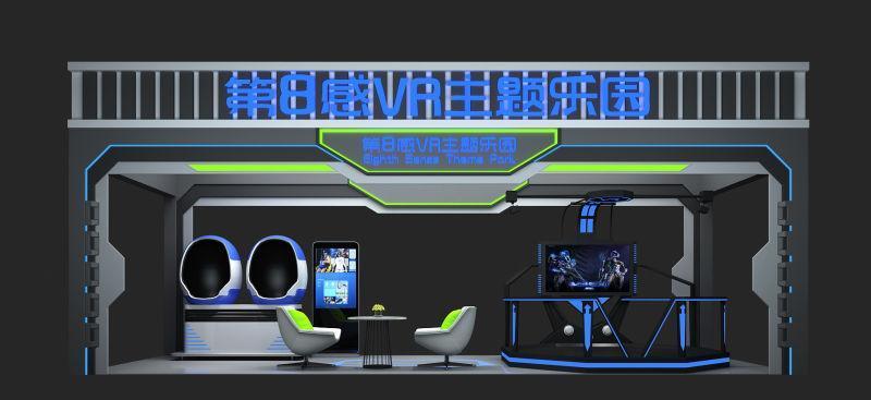 创业做9d动感影院虚拟现实体验馆vr需要什么设备图片