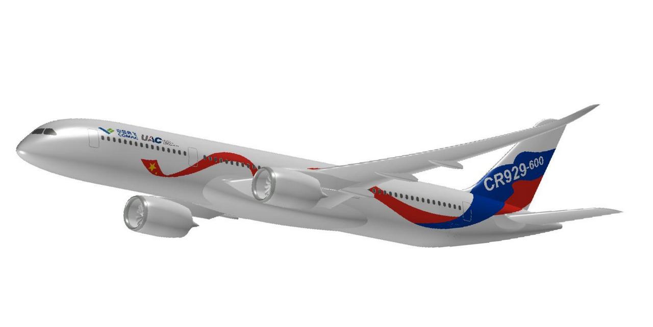 中俄联合远程宽体客机今天正式命名为cr929