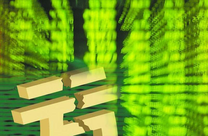 揭秘炒股止损的盈利杠杆_767股票学习网_股票入门基础知识-昊然股票学习网