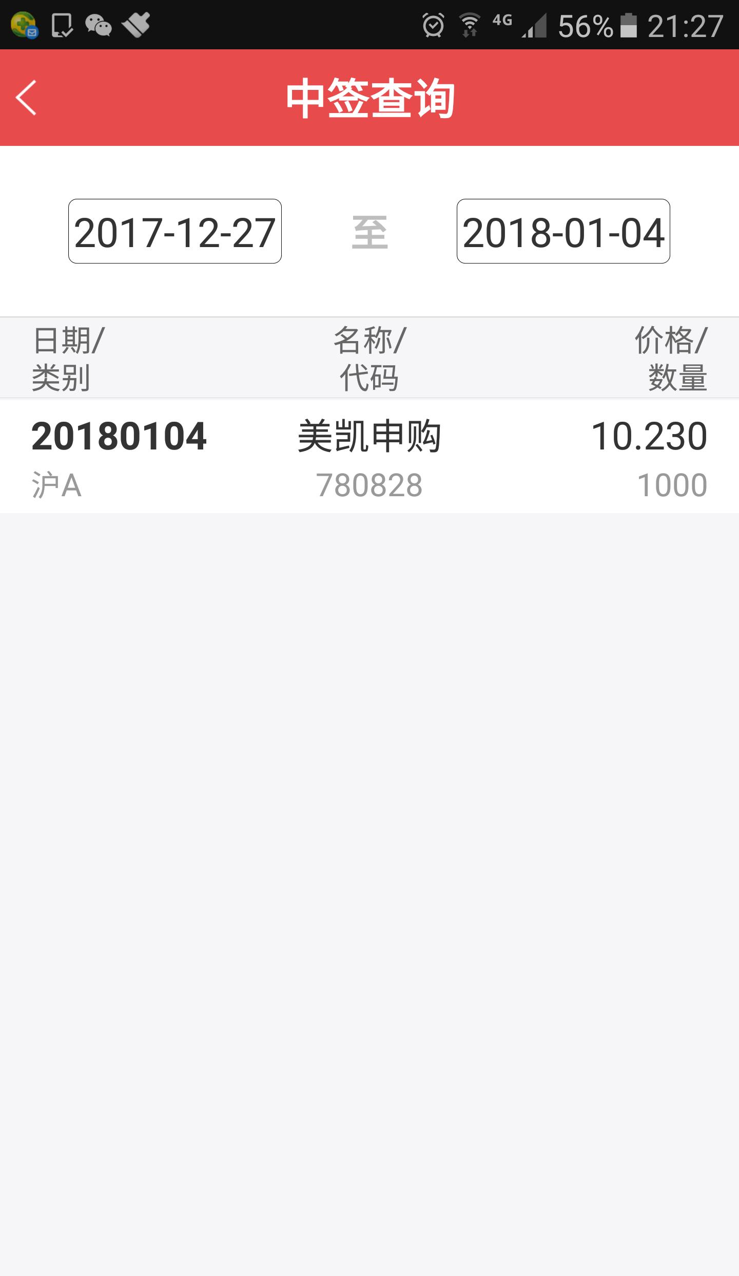 """中国福利彩票""""3D""""由中国福利彩票发行中心统一发行。中国福利彩票""""3D""""实行自愿购买,凡投注者均被视为同意遵守本规则。中国福利彩票发行管理中心唯一指定网络信息发布媒体为中彩网。也可在网上购买3D。 中国福利彩票3D游戏(以下简称3D),是以一个3位自然数为投注号码的彩票,投注者从000-999的数字中选择一个3位数.500彩票网福彩3D专栏提供中国福利彩票3D预测、3D走势图、3D开奖结果等内容,方便彩民浏览、投注参考之用。填坑(棋牌游戏名称) - 搜狗百科"""