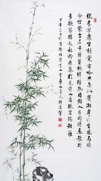 当代擅长画竹子的画家李传波艺术简介及国画竹子作品欣赏图片