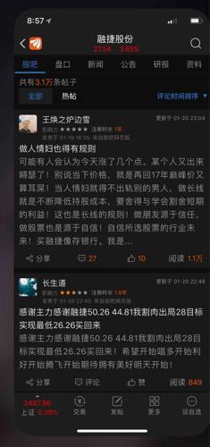 丰丽果是个骗局记者_信威集团是个大骗局