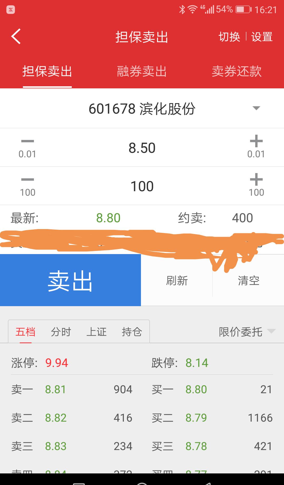 qq普通号升级变成靓号_购买普通qq号_普通qq号购买便宜
