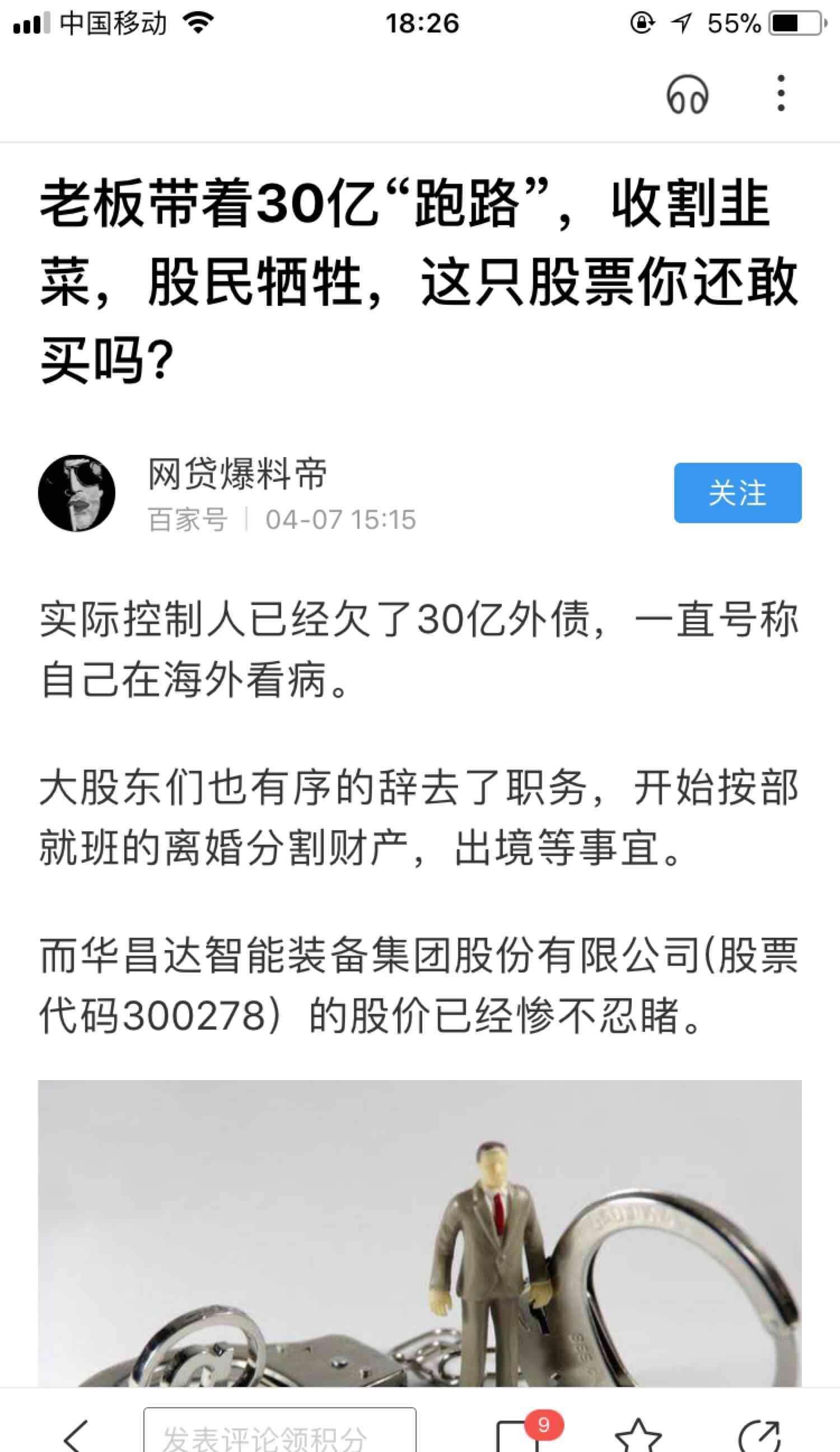 中国棋牌网,中国棋院官方网站,国家体育总局棋牌运动管理中心官网,中国棋院
