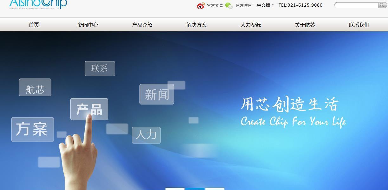航天信息 中国顶级芯片高科技公司
