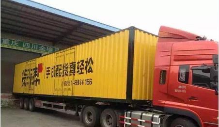 """全国最大""""互联网 公路物流""""领军企业货车帮与开发区达成战"""