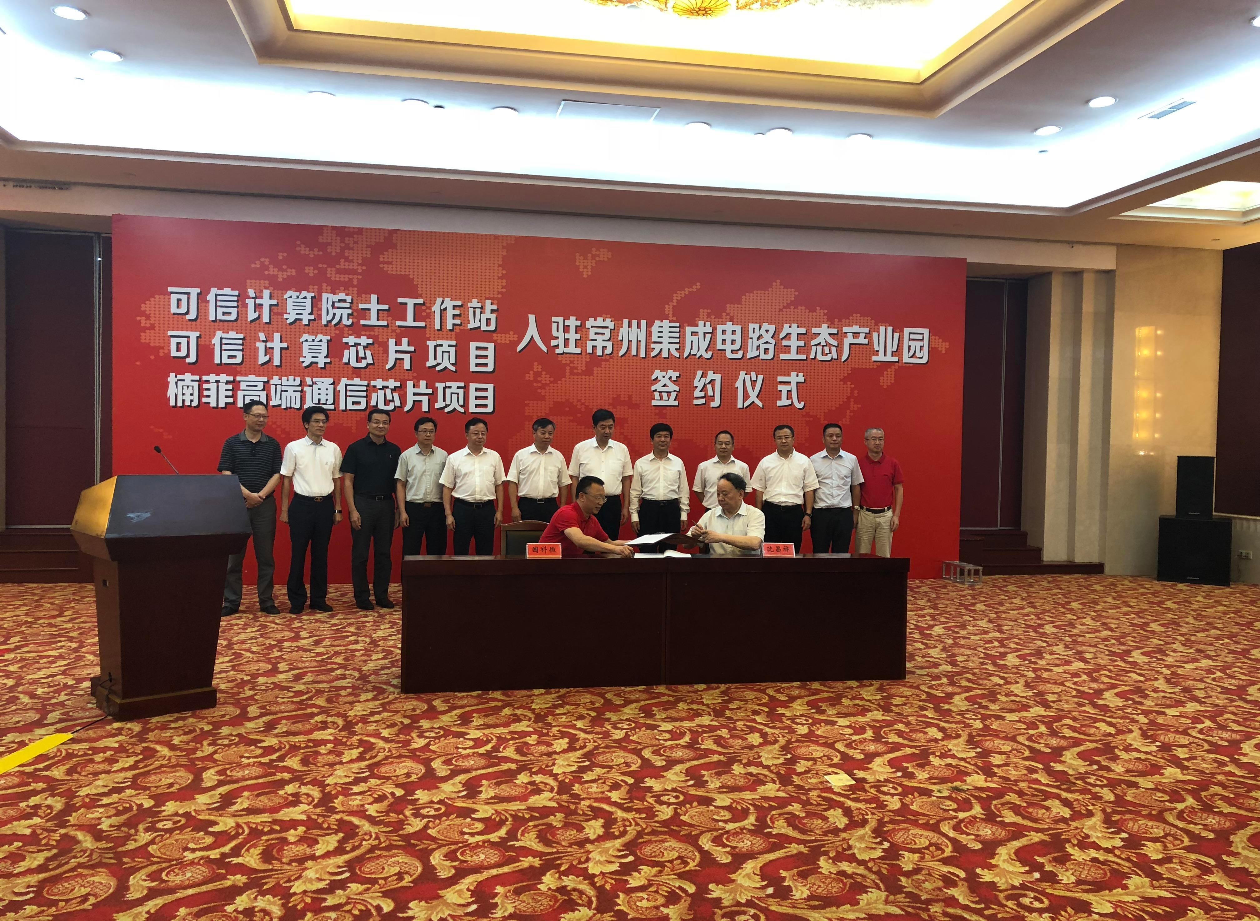 国家集成电路产业投资基金总裁丁文武表示,近年来,国家大力发展集成