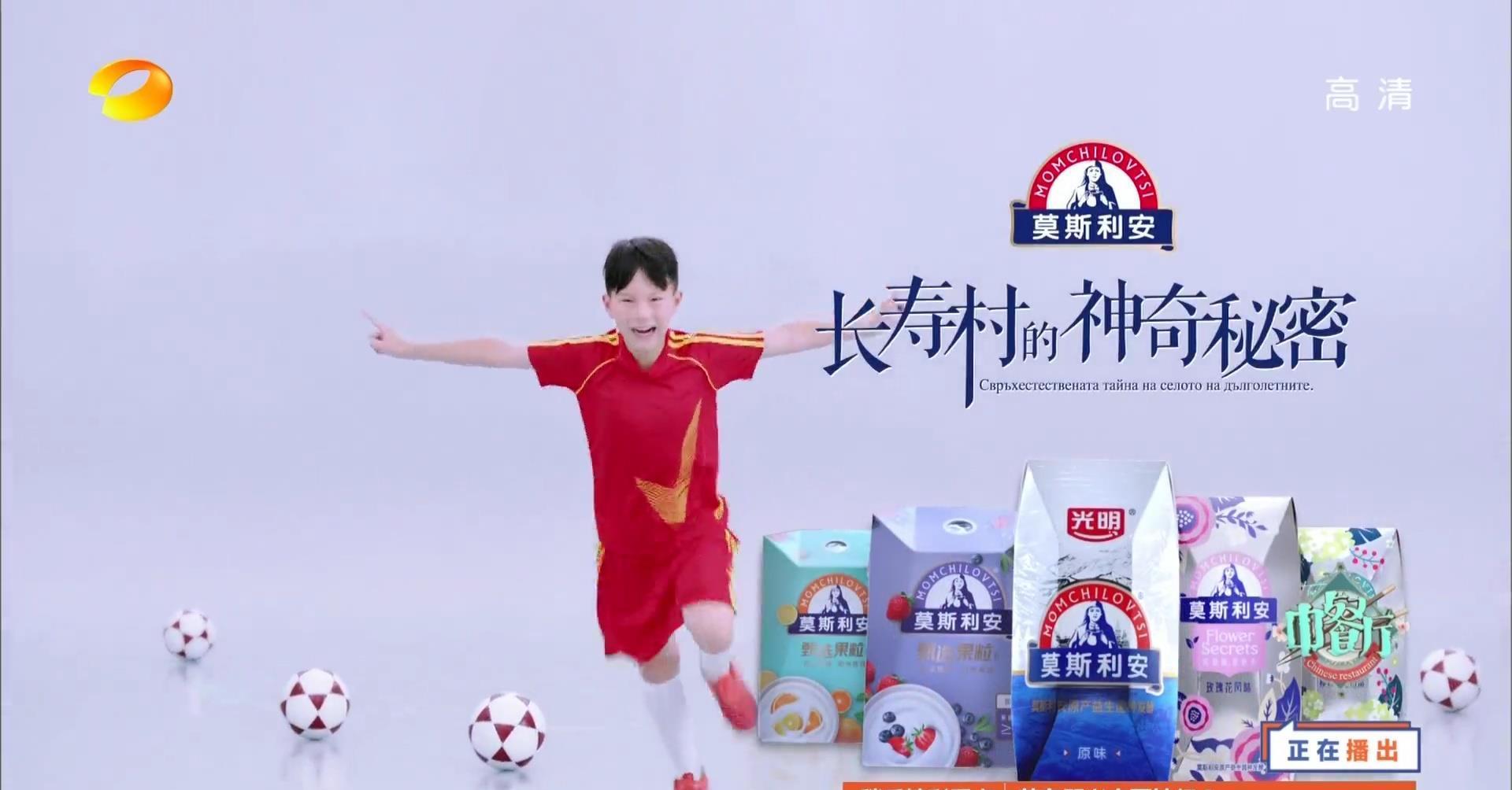 光明广告登陆湖南卫视新赞助中餐厅图片