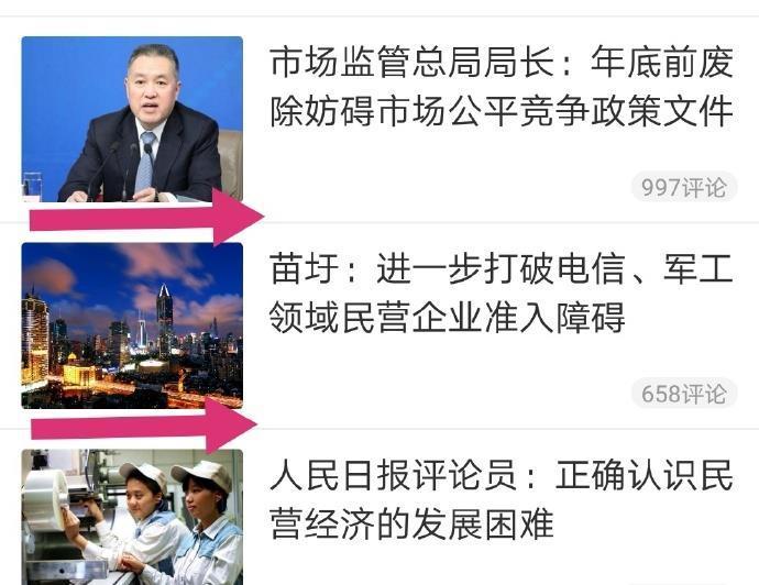 郭世忠:两个重大事件才是关键