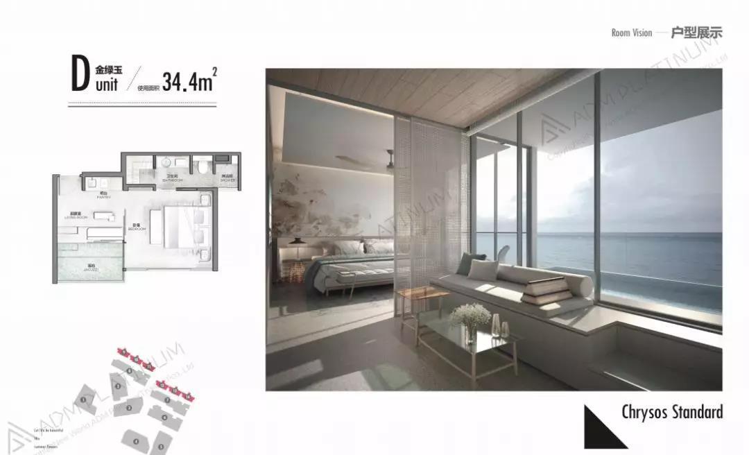 纬鸿海外新楼盘:普吉岛铂金海岸,尽享度假生活