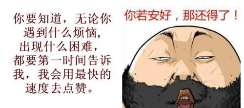 yijipia_今天从未有过的安静!安静得让人害pia[亏大了]