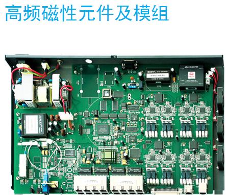 无线充电概念股600330