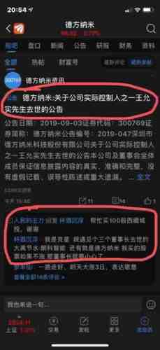 郑重声明:用户在财富号/股吧/博客社区发表的所有信息