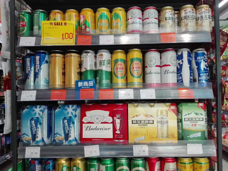 2、 0元配送免费啤酒代理:啤酒代理需要多少钱?