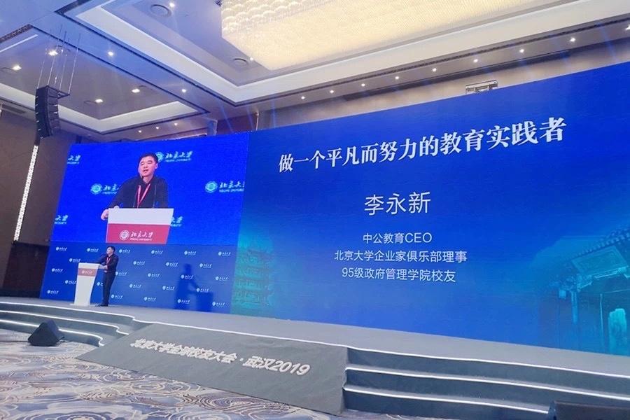 中公教育 28.34 0.73(+2.%) 财经频道 腾讯网