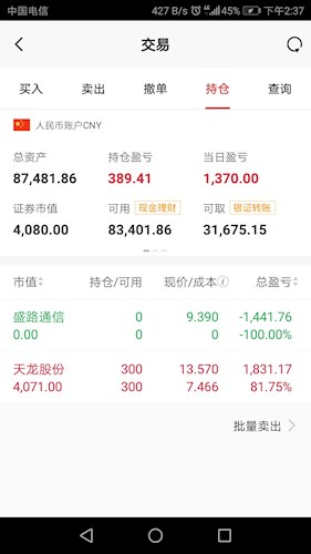 500万慈善网官网真TM+垃圾平台+