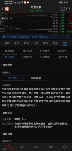 广州星力模特经纪公司