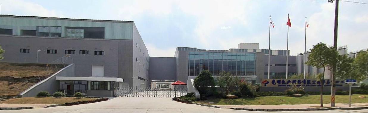 光明乳业华东工厂中心工厂