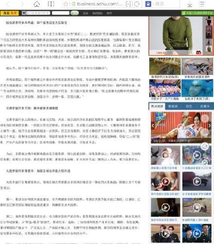 云贵川经济总量能超东三省吗_经济发展图片