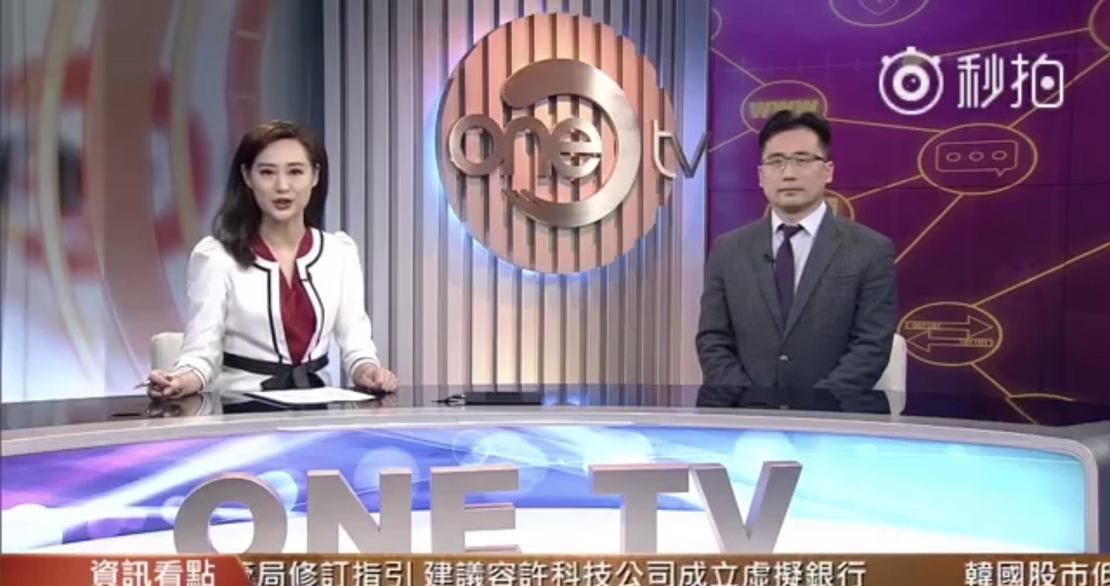 杨德龙:中国系统性金融风险已逐步化解