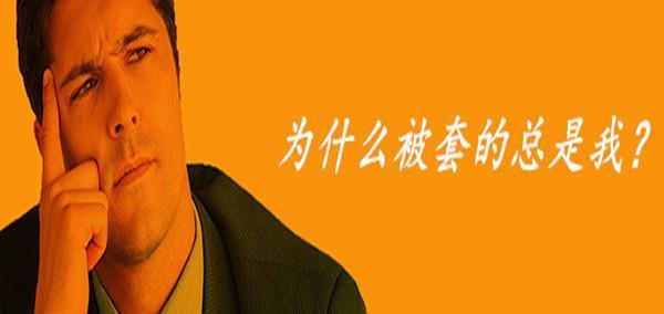 杜韩解盘:黄金投资解套技巧 一招教你反败为胜