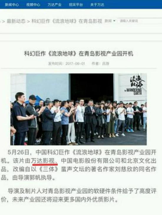 这才有了吴京投资6000万,雪中送炭,挽救电影,又一次成就自己。