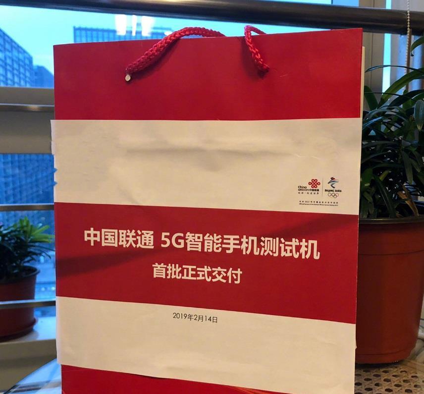 中国联通5G手机等重磅创新终端将在MWC19登