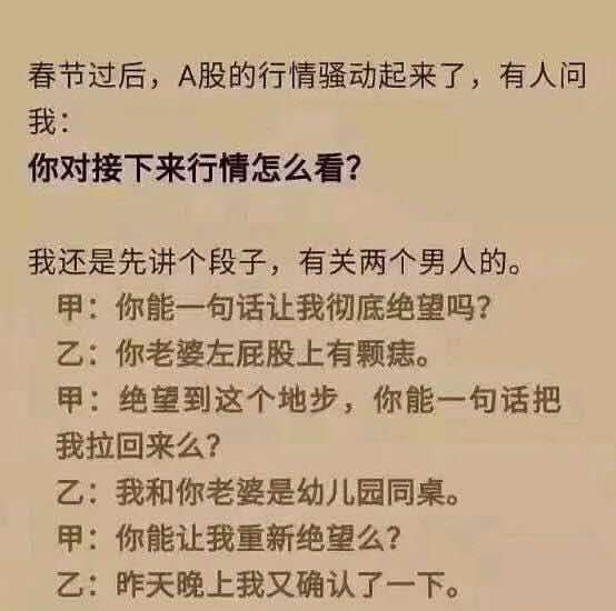 上海莱士重组