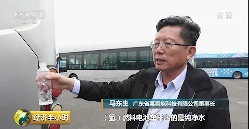 2月21日 經濟半小時_...CCTV 2 21 20 經濟半小時